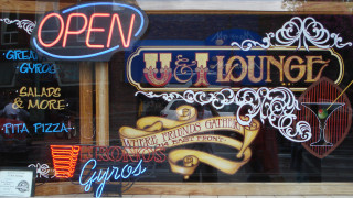 U&I Lounge